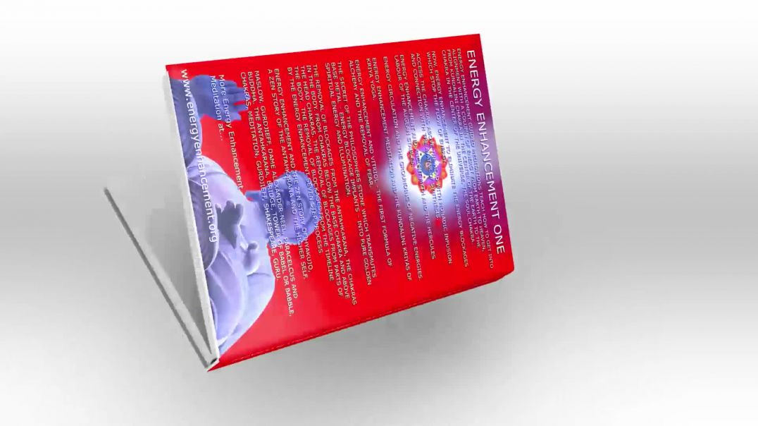 Link Into Infinite Energy and Remove Energy Blockages Book Available on Amazon